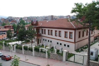 Bilecik Müzesi